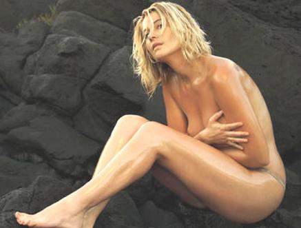 Me femme nue en vacances